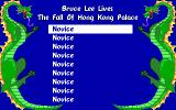 Bruce Lee Lives DOS Sign In /  The Fall of Hong Kong Palace (EGA)