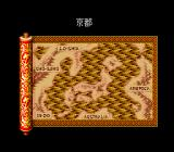 Iga Ninden: Gaō TurboGrafx CD Lo-shia is a gleat countly! Shelioushly!