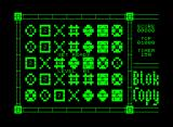 Blok Copy Commodore PET/CBM The reshuffled board