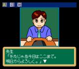 Mami Inoue: Kono Hoshi ni Tatta Hitori no Kimi TurboGrafx CD What is this, a test?..