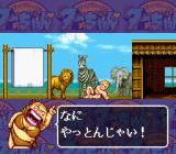 Jungle no Ōja Tar-chan SNES Jane is so sexy...