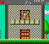 Wonder Boy III: The Dragon's Trap Game Gear Going for the locked door