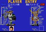 J.League Tremendous Soccer '94 TurboGrafx CD Substituting players