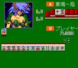 Mahjong Vanilla Syndrome TurboGrafx CD You can move the screen around. I don't know what for, though