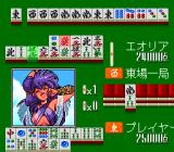 Mahjong Vanilla Syndrome TurboGrafx CD She still won, somehow...