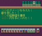 Janshin Densetsu: Quest of Jongmaster TurboGrafx CD Calculation of damage