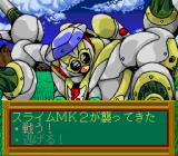 Janshin Densetsu: Quest of Jongmaster TurboGrafx CD Mechanical enemy appears