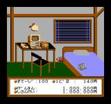 The Money Game NES The room where the game takes place