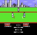 Moero!! Judo Warriors NES Starting a match