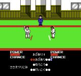 Moero!! Judo Warriors NES Won a match