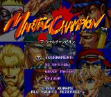 Martial Champion TurboGrafx CD Title screen