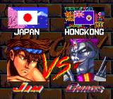 Martial Champion TurboGrafx CD Piece of history: Hong-Kong was still a British colony back then