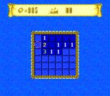 Minesweeper TurboGrafx CD The easiest level