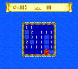 Minesweeper TurboGrafx CD Ouch...
