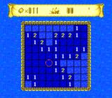 Minesweeper TurboGrafx CD Second stage in the voyage mode