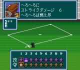 Nekketsu Legend Baseballer TurboGrafx CD All the robots will have to participate... and it will take a LONG time...