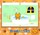 Nemurenu Yoru no Chiisana O-Hanashi TurboGrafx CD Taking a bath together? Come on, Neko-kun, aren't you ashamed?..