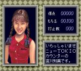 "Pachio-kun: Maboroshi no Densetsu TurboGrafx CD Another ""save point"". Yup. Dig the braids"