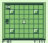 Dexterity Game Boy I cleared this round.