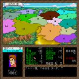 Genghis Khan Sharp X68000 First scenario