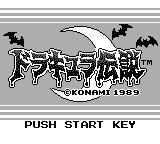 Castlevania: The Adventure Game Boy Japanese title screen