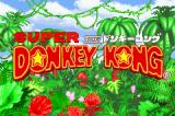 Donkey Kong Country Game Boy Advance Japanese title screen