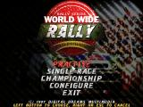 World Wide Rally DOS Main menu