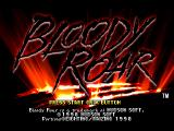 Bloody Roar PlayStation Title screen
