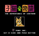 Koneko Monogatari: The Adventures of Chatran NES Title screen