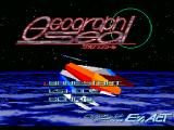 Geograph Seal Sharp X68000 Title screen