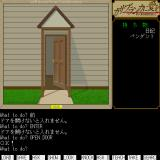 Casablanca ni Ai o: Satsujinsha wa Jikū o Koete Sharp X68000 Oh wow! Open the door! It worked! Eureka!!..
