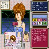 Prostitute Maker Sharp X68000 Working in a lingerie shop