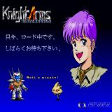 Knight Arms: The Hyblid Framer Sharp X68000 Cool loading screen
