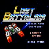 Last Battalion Sharp X68000 Title screen