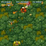 Sorcer Striker Sharp X68000 Ahh, nice weather... power-ups... flying crazy guys...