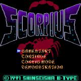Scorpius Sharp X68000 Title screen