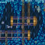 Scorpius Sharp X68000 Underwater stage