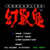 Undead Line Sharp X68000 Title screen B + Main menu