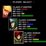 Undead Line Sharp X68000 Character selection