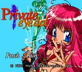 Private eye dol TurboGrafx CD Title screen