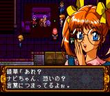 Private eye dol TurboGrafx CD Ayaka is trying to help