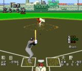 The Pro Yakyū TurboGrafx CD The pitcher throws