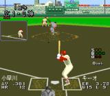 The Pro Yakyū TurboGrafx CD Controlling the pitcher is hard
