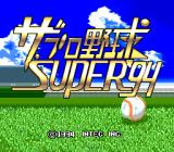 The Pro Yakyū Super '94 TurboGrafx CD Title screen