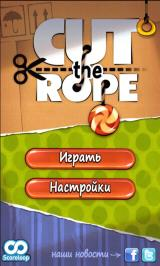 Cut the Rope Android Title screen and menu (in Russian)