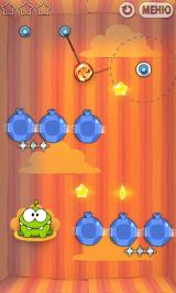 Cut the Rope Android Tricky
