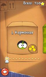 Cut the Rope Android Cardboard box - the beginning (in Russian)