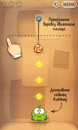 Cut the Rope Android Cut the rope tutorial (in Russian)