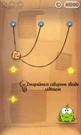 Cut the Rope Android Swing those ropes to get all stars (in Russian)