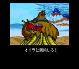 Quiz Avenue TurboGrafx CD A tougher enemy